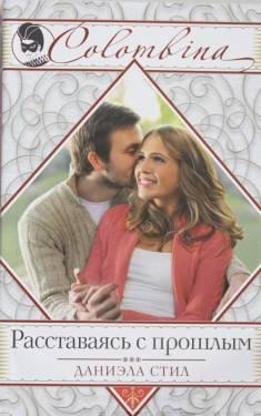 Virginia avioero dating